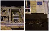 Возле входа в детскую библиотеку в Кривом Роге упал кусок бетона