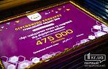 В Кривом Роге наградили победителей «Общественного бюджета - 2019»