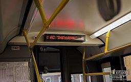Жители поселка городского типа под Кривым Рогом просят изменить автобусный маршрут №302