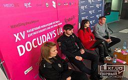 Із кави з поліцією криворіжці розпочали фестиваль документального кіно про права людини