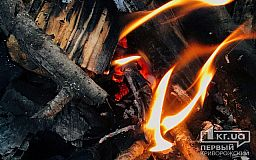 Статистика пожаров в Кривом Роге за минувшие 7 дней