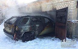 В Кривом Роге в гараже сгорело авто