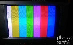 За кражу телевизора криворожанин проведет за решеткой 3 года