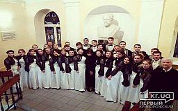 Камерный хор из Кривого Рога занял второе место во Всеукраинском конкурсе