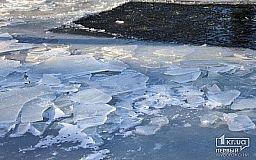 По тонкому льду: как обезопасить себя во время зимней рыбалки