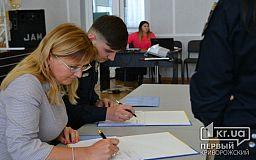 Криворізькі патрульні і освітяни підписали важливий документ про співпрацю