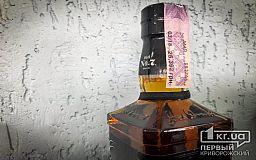 За незаконну торгівлю алкоголем криворізькі підприємці сплатили більше мільйона гривень штрафів