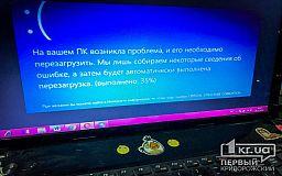 Российские хакеры пытались заблокировать судебную систему Украины