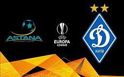 Победа Динамо над Астаной - футбол онлайн трансляция