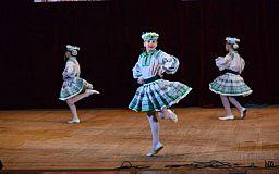 Криворожский коллектив народного танца занял первое место на Всеукраинском фестивале