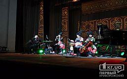 Впервые в Кривой Рог с концертом приехала группа «ДахаБраха»