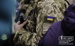 Низький уклін кожному воїну, який віддано служить країні! З Днем Збройних Сил України