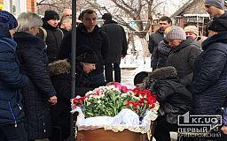 Криворожане прощаются с погибшим бойцом ООС