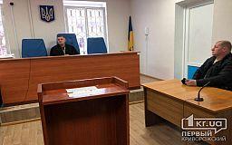 Из-за болезни адвоката экс-охранника КП «Скоростной трамвай» судебное заседание в Кривом Роге не состоялось