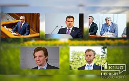 Никто из криворожских нардепов не поддержал законопроект об усилении соцзащиты бойцов за независимость Украины в XX веке