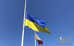 У День ЗСУ припинено дію Договору про дружбу і партнерство з Росією