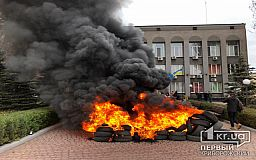 Криворожан возмутили полученные сообщения о многотысячных задолженностях за газ