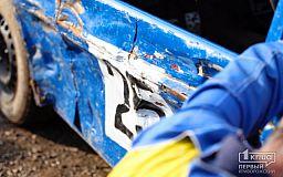 Правоохранители разыскивают очевидцев ДТП на автогонках в Кривом Роге