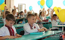 Сколько первоклассников Покровского района Кривого Рога осталось без парт-трансформеров