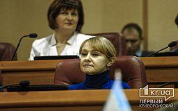 Криворожская депутат, пропускающая сессии горсовета, награждена Знаком «За заслуги перед городом»