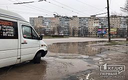 Из-за порыва труб Кривбассводоканала затопило дорогу на 129 квартале