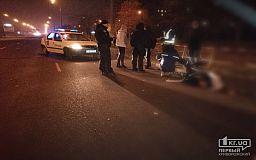 Криворожские полицейские ищут свидетелей смертельного ДТП