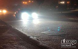 Криворожских автомобилистов предупредили о возможном гололеде и тумане на трассе