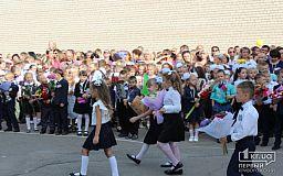 Новая украинская школа: первоклассники Ингулецкого района Кривого Рога обеспечены новыми партами