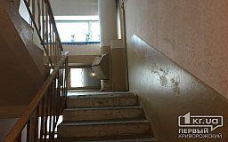 В Кривом Роге мужчина совершил суицид в подъезде жилого дома