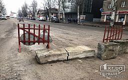 Кривбассводоканал ждет пока просядет грунт на месте аварийных работ