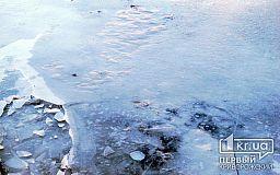 Выходить на тонкий лед опасно для жизни, - криворожские спасатели