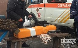 Спасение утопающего зимой: криворожские спасатели провели учения
