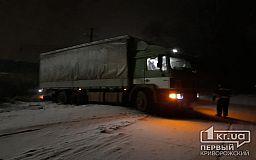 В Криворожском районе пожарные спасли два авто из снежного плена