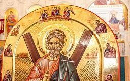 Христианский мир отмечает день святого апостола Андрея Первозванного