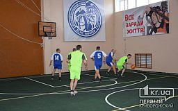 В Кривом Роге открыли спорткомплекс для подготовки горноспасателей