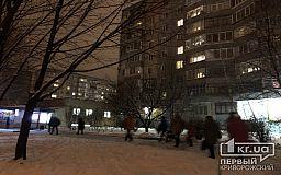 С ликвидацией масштабной аварии на Восточном Кривбассводоканал может справиться еще ночью