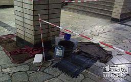 На станции метро в Кривом Роге от потопа спасаются шарфами и ведрами