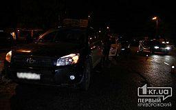 Пока в Кривом Роге оформляли ДТП с пешеходом, на том же месте случилась еще одна авария