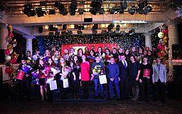 Студенти криворізьких вишів стали лауреатами обласного конкурсу