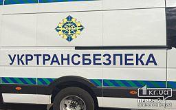 Нелегальних перевізників виявлено під час зимової операції Укртрансбезпеки у Дніпропетровській області
