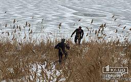 В Кривом Роге мужчина утонул во время зимней рыбалки