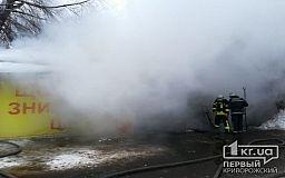 В Кривом Роге во время пожара в секонд-хенде сгорело почти 2 тонны одежды
