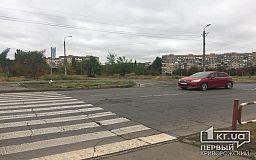 Сроки установки светофора напротив «тысячки» в Кривом Роге остаются неизвестными