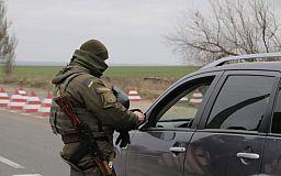Криворожские военнослужащие задержали мужчин, которые связаны с незаконными вооруженными формированиями