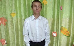 Полицейские разыскивают подростка, который пропал на вокзале Кривой Рог-Главный