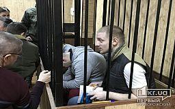 Без камер будут допрашивать свидетелей и обвиняемых по делу подозреваемых в жестоком убийстве криворожского студента