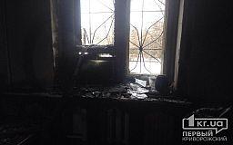 В Кривом Роге в кабинете секретаря в техникуме случился пожар