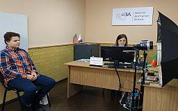 У Кривому Розі запрацював восьмий паспортний офіс