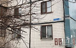 Женщина, которая выбросилась из окна Кривом Роге, проживает по другому адресу