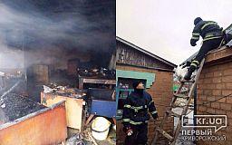 Недалеко от Кривого Рога мужчина пострадал во время пожара на территории частного домовладения